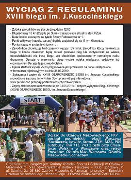 XXVIII Bieg O�arowski im. Janusza Kusoci�skiego 4 czerwca 2016 r. w O�arowie Mazowieckim - regulamin